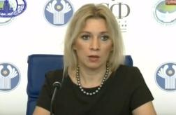 Брифинг Марии Захаровой представителя МИД РФ