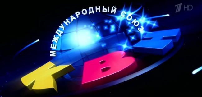 КВН 2015 Голосящий КиВиН в Светлогорске (06.09.2015)