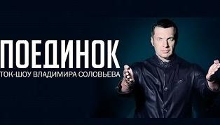 Поединок: Багдасаров VS Бом (08.10.2015)