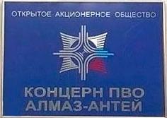 Концерн Алмаз-Антей: о причинах трагедии MH-17