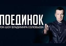Поединок: Жириновский VS Барщевского