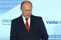 Выступление Путина в Сочи на сессии клуба (Валдай) 22.10.2015