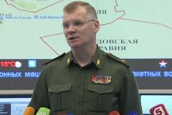 Минобороны РФ: Нанесли 118 ударов по террористам в Сирии