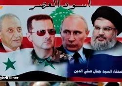 Сириец на немецком ТВ