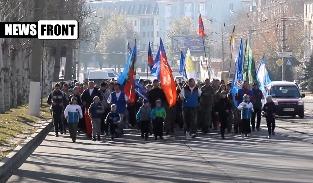 Луганск: День Народного Единства – Русская пробежка