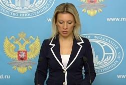 Брифинг Марии Захаровой для прессы (05.10.2015)