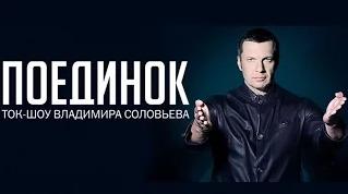 Поединок: Кургинян VS Надеждин 05.11.15