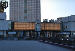 Взрыв в Москве в здании РАН, есть пострадавши