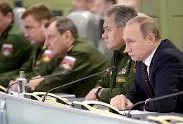Совещание о действиях Вооружённых Сил России в Сирии