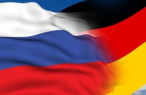 Голос Германии: Выход Германии из НАТО