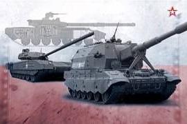 Военная приемка: (Коалиция) - богиня войны