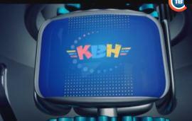 КВН 2015: Телевизионная Международная лига Финал
