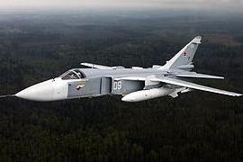 Видео: Обнародование данных черных ящиков сбитого Су-24
