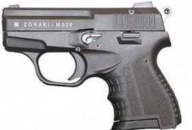 Как работают сигнальные пистолеты?