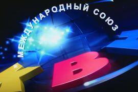 КВН 2015: Высшая лига Финал (30.12.2015)