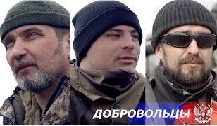 Фильм: Полигон - Добровольцы (3 серия)