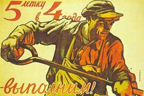 Донбасс: Я русский, Я украинец
