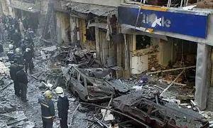 Видео: Взрыв в Стамбуле (12.01.2016)