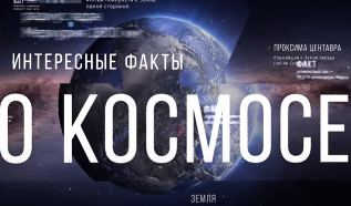 Рекордное время, за которое космонавт долетел до МКС