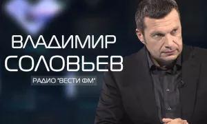 Владимир Соловьёв: Полный контакт с Николаем Злобиным (13.01.2016)