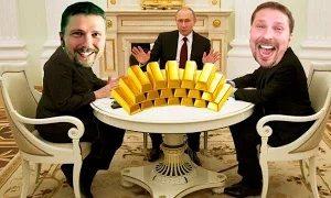 Ролик, сделанный по заказу Кремля