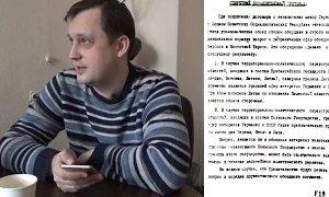 Что дали СССР Секретные протоколы к пакту Молотова - Риббентропа