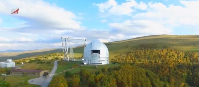 Самый большой телескоп России