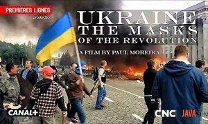 Фильм: Украина (Маски революции) на русском языке