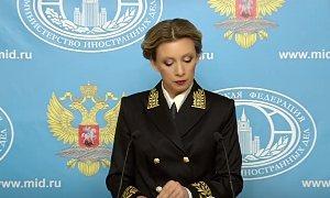 Брифинг Марии Захаровой (официального представителя МИД РФ).