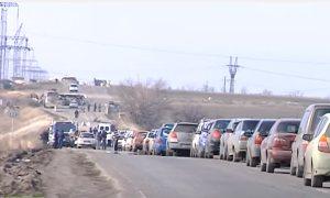 На КПП в Донбассе пассажирский автобус выехал на обочину и задел мину