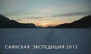 Фильм: Саянская экспедиция