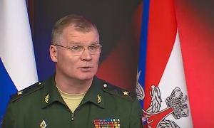 Брифинг Министерства обороны России (24.02.2016)