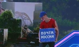 КВН Проигрыватель - Открытие сезона Сочи (Красная поляна)