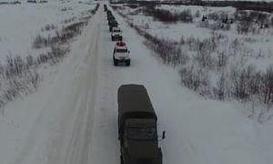 Фильм: Автопробег на Ледовитый океан (военные)