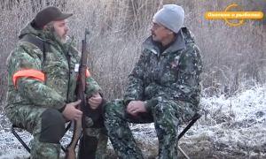 Валерий Кузенков: Охота на лося