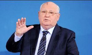 Фильм: Михаил Горбачев сегодня и тогда