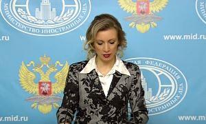 Брифинг Марии Захаровой (02.03.2016)