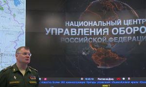 Минобороны России: Пресс-брифинг (7 марта 2016 г.)