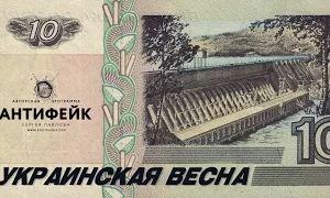 Украина: В Крыму ждут украинскую весну