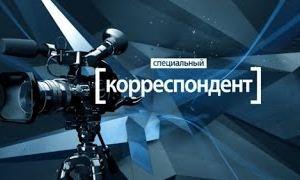 Фильм: Сердце Донбасса