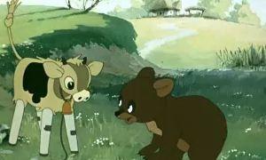 Соломенный бычок (Советский мультик)