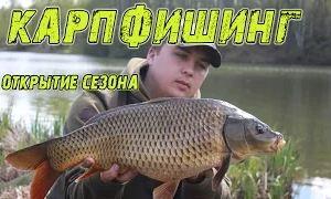 Карпфишинг - оснастки и поводки для ловли карпа