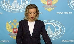 МИД РФ: Еженедельный брифинг Марии Захаровой