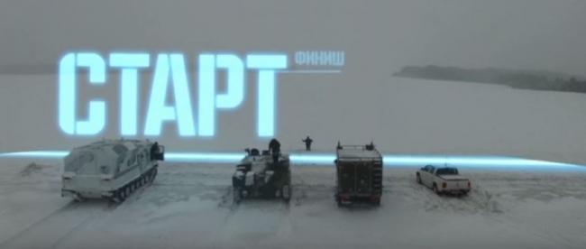 Автопробег на Ледовитый океан (Часть вторая)