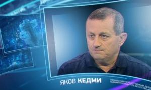 Право знать: Яков Кедми (02.04.2016)