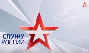 Телеканал ЗВЕЗДА: Служу России! Выпуск от 3 апреля 2016 г.