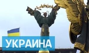 Право голоса: Украина предпремьерная.