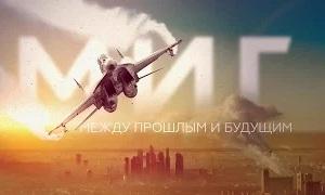 Русское оружие: Эфир от 16.04.2016