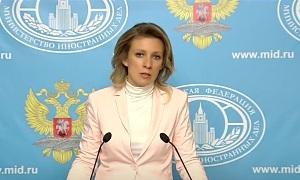 Еженедельный брифинг Марии Захаровой (21.04.2016)
