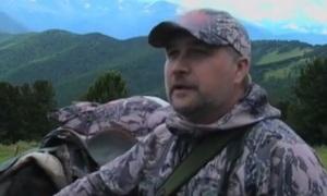 Охотничья экспедиция на Алтай (Часть 3)